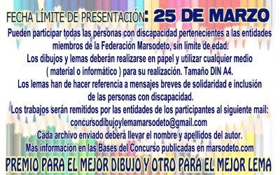 CONCURSO DE DIBUJO Y LEMA ONLINE 2021